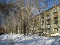 Novosibirsk, st Seraphimovich, house 1/4. Apartment house