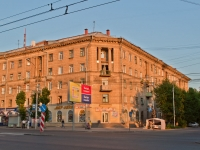 Novosibirsk, st Seraphimovich, house 1. Apartment house