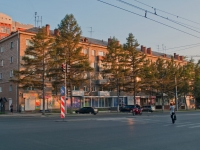 Novosibirsk, Seraphimovich st, house 2. Apartment house