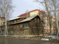 Novosibirsk, st Seraphimovich, house 3. Apartment house