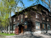 Novosibirsk, st Seraphimovich, house 10. Apartment house