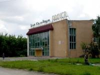 Новосибирск, Серафимовича ул, дом 32