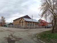 улица Серафимовича, дом 57. церковь Спасение