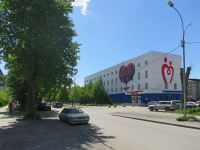 Новосибирск, улица Серафимовича, дом 2/1. медицинский центр Новосибирский центр крови