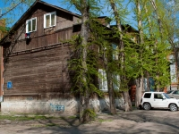 Novosibirsk, alley 2nd Seraphimovich, house 12. Apartment house