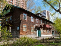 Novosibirsk, 3rd Seraphimovich alley, house 6. Apartment house