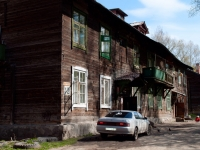 Novosibirsk, 3rd Seraphimovich alley, house 12. Apartment house