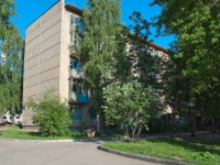 Novosibirsk, Stepnaya st, house 5. Apartment house