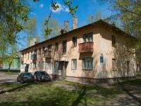 Novosibirsk, Stepnaya st, house 16А. Apartment house