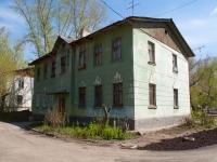 Новосибирск, улица Степная, дом 18А. многоквартирный дом