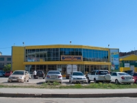 "Novosibirsk, supermarket ""Быстроном"", Stepnaya st, house 25Б"