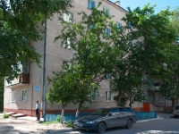 Novosibirsk, Stepnaya st, house 34. Apartment house