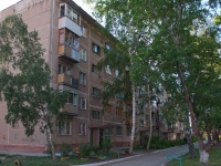 Novosibirsk, Stepnaya st, house 35. Apartment house