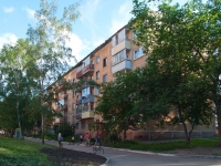 Novosibirsk, Stepnaya st, house 41. Apartment house