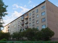 Новосибирск, улица Степная, дом 43 с.1. многоквартирный дом