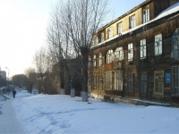 Novosibirsk, Stepnaya st, house 44. Apartment house