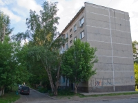 Novosibirsk, Stepnaya st, house 45. Apartment house