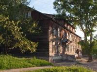 Новосибирск, улица Степная, дом 46. многоквартирный дом