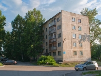 Novosibirsk, Stepnaya st, house 47. Apartment house
