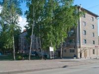 Новосибирск, улица Степная, дом 52А. многоквартирный дом