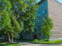 Novosibirsk, Stepnaya st, house 52. Apartment house