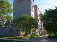 Новосибирск, улица Степная, дом 54 с.1. многоквартирный дом