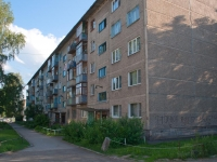Novosibirsk, Stepnaya st, house 54. Apartment house