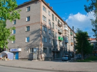 Novosibirsk, Stepnaya st, house 55. Apartment house
