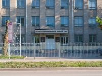 Novosibirsk, trade school Профессиональный лицей №60, Stepnaya st, house 57