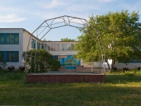 "Novosibirsk, nursery school №95 ""Степашка"", Stepnaya st, house 58"