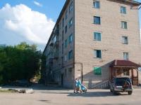 新西伯利亚市, Stepnaya st, 房屋 61А. 公寓楼