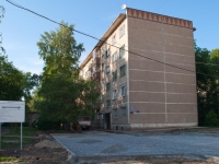 Novosibirsk, Stepnaya st, house 62. Apartment house