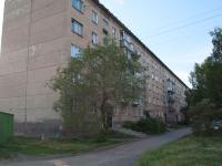 Novosibirsk, Stepnaya st, house 63 с.1. Apartment house