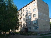 Novosibirsk, Stepnaya st, house 63. Apartment house with a store on the ground-floor