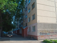 Novosibirsk, Stepnaya st, house 64. Apartment house