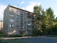 Novosibirsk, Stepnaya st, house 65. Apartment house
