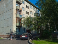 Novosibirsk, Stepnaya st, house 66. Apartment house