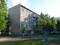 Novosibirsk, Stepnaya st, house 67 с.1. Apartment house