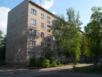 Novosibirsk, Stepnaya st, house 67. Apartment house