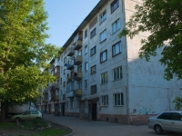Novosibirsk, Stepnaya st, house 68. Apartment house