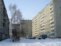 Novosibirsk, Stepnaya st, house 69. Apartment house