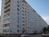 Novosibirsk, Stepnaya st, house 71. Apartment house