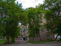 Novosibirsk, Kostychev st, house 2. Apartment house