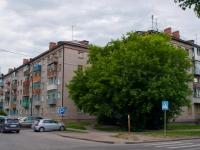 Новосибирск, улица Костычева, дом 2. многоквартирный дом