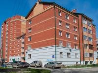 Новосибирск, улица Костычева, дом 5А. многоквартирный дом