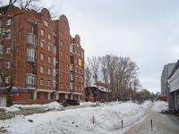 Новосибирск, улица Костычева, дом 5. многоквартирный дом
