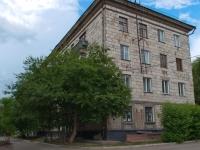 新西伯利亚市, Kostychev st, 房屋 6. 公寓楼
