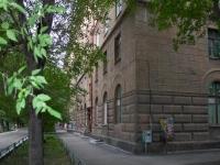 Новосибирск, улица Костычева, дом 8. многоквартирный дом