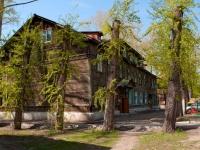 Новосибирск, улица Костычева, дом 9. многоквартирный дом