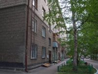 Novosibirsk, Kostychev st, house 10. Apartment house